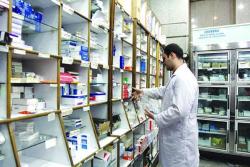 سیستم داروخانه  – UML