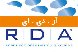 پاورپوینت استاندارد توصیف و دسترسی به منابع اطلاعاتی